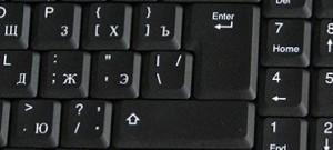 как сделать снимок экрана компьютера windows 7