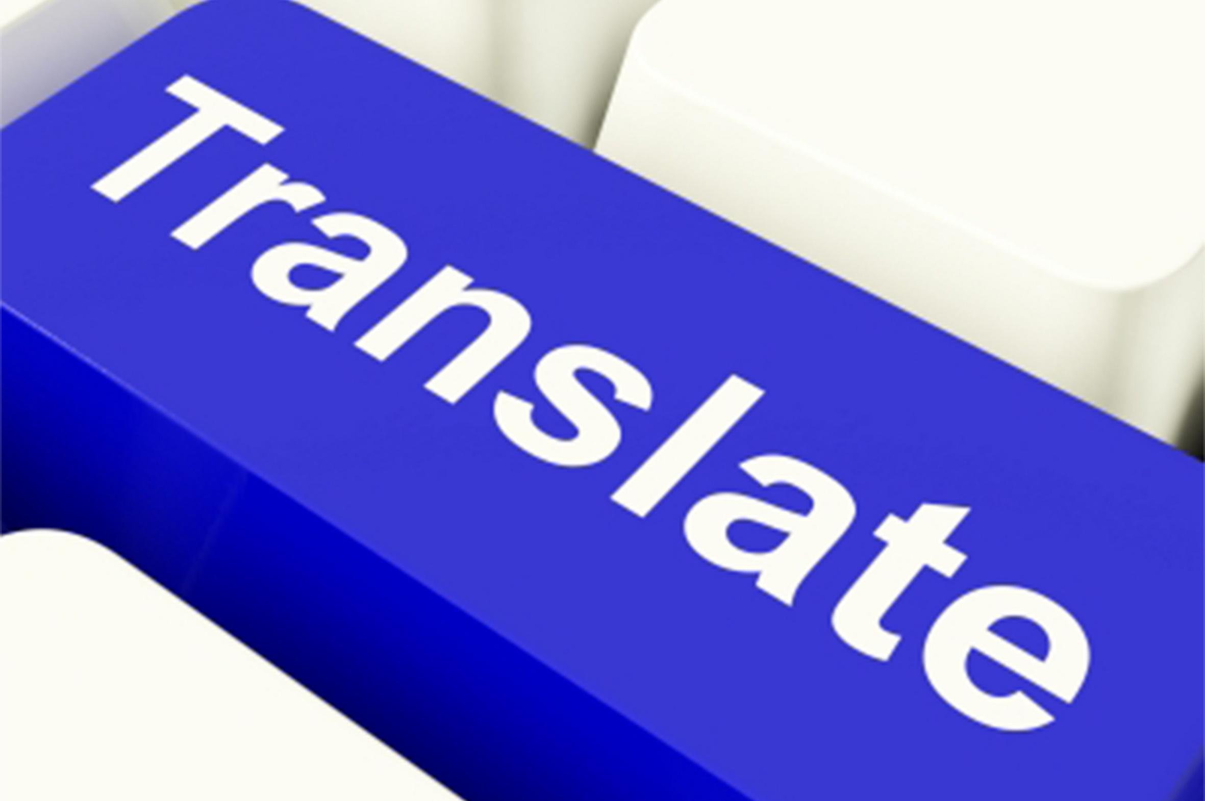 Плагины — переводчики