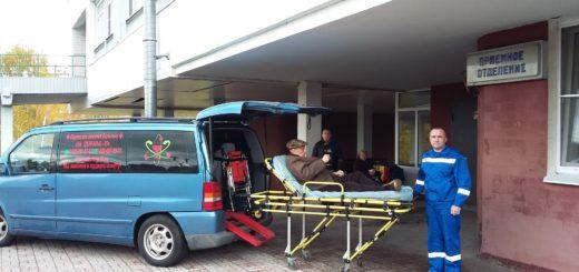 перевозка лежачих больных