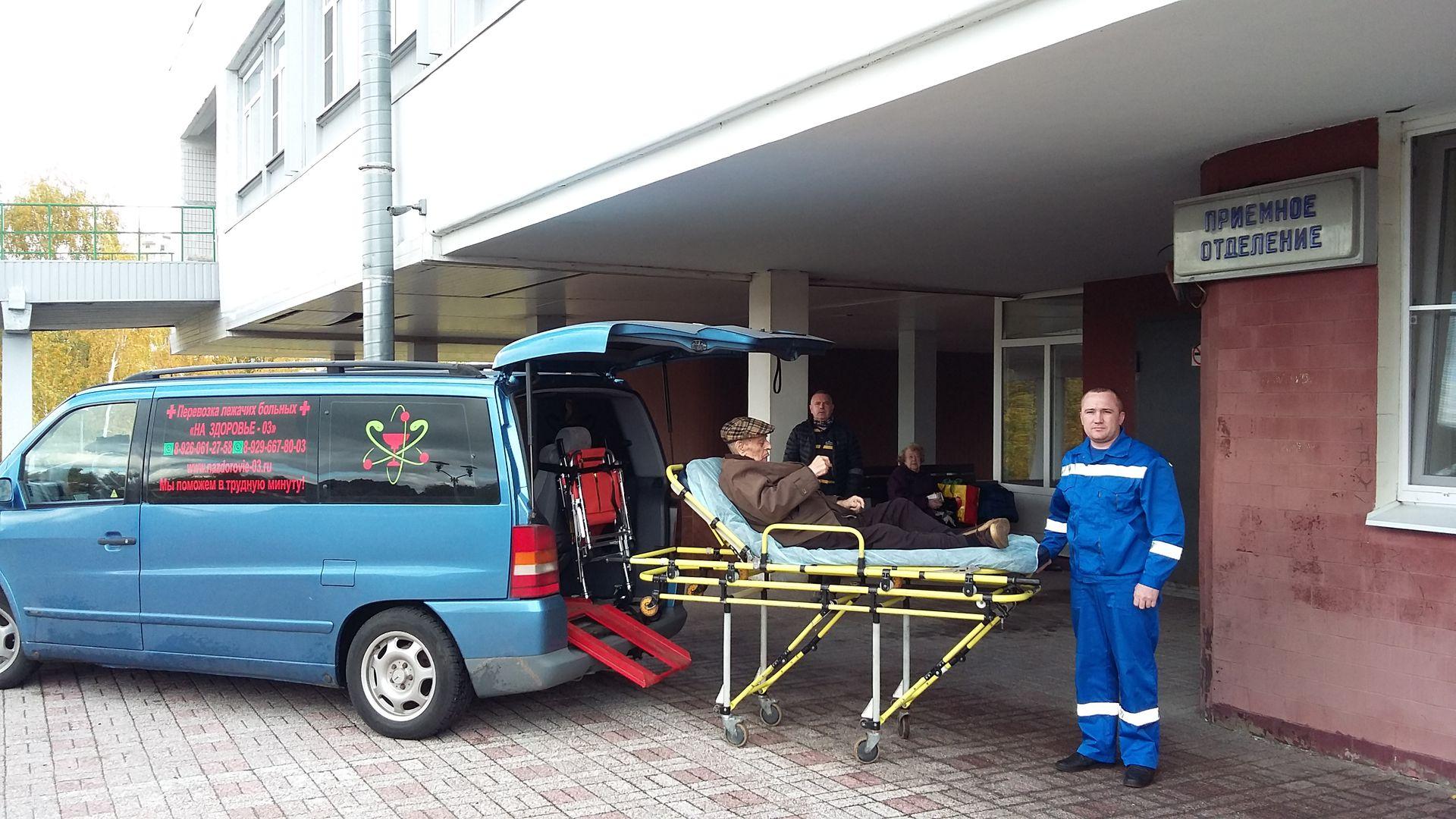 Medtaksi72.ru — профессиональная перевозка лежачих больных