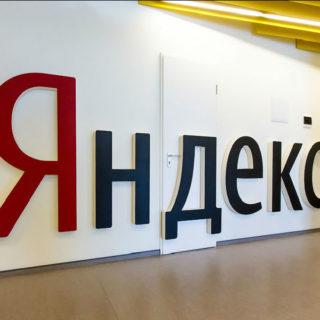 Яндекс – это ядро продвижения
