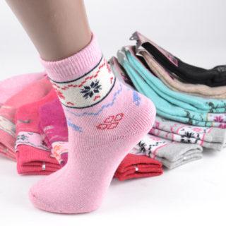 Носочки для малыша