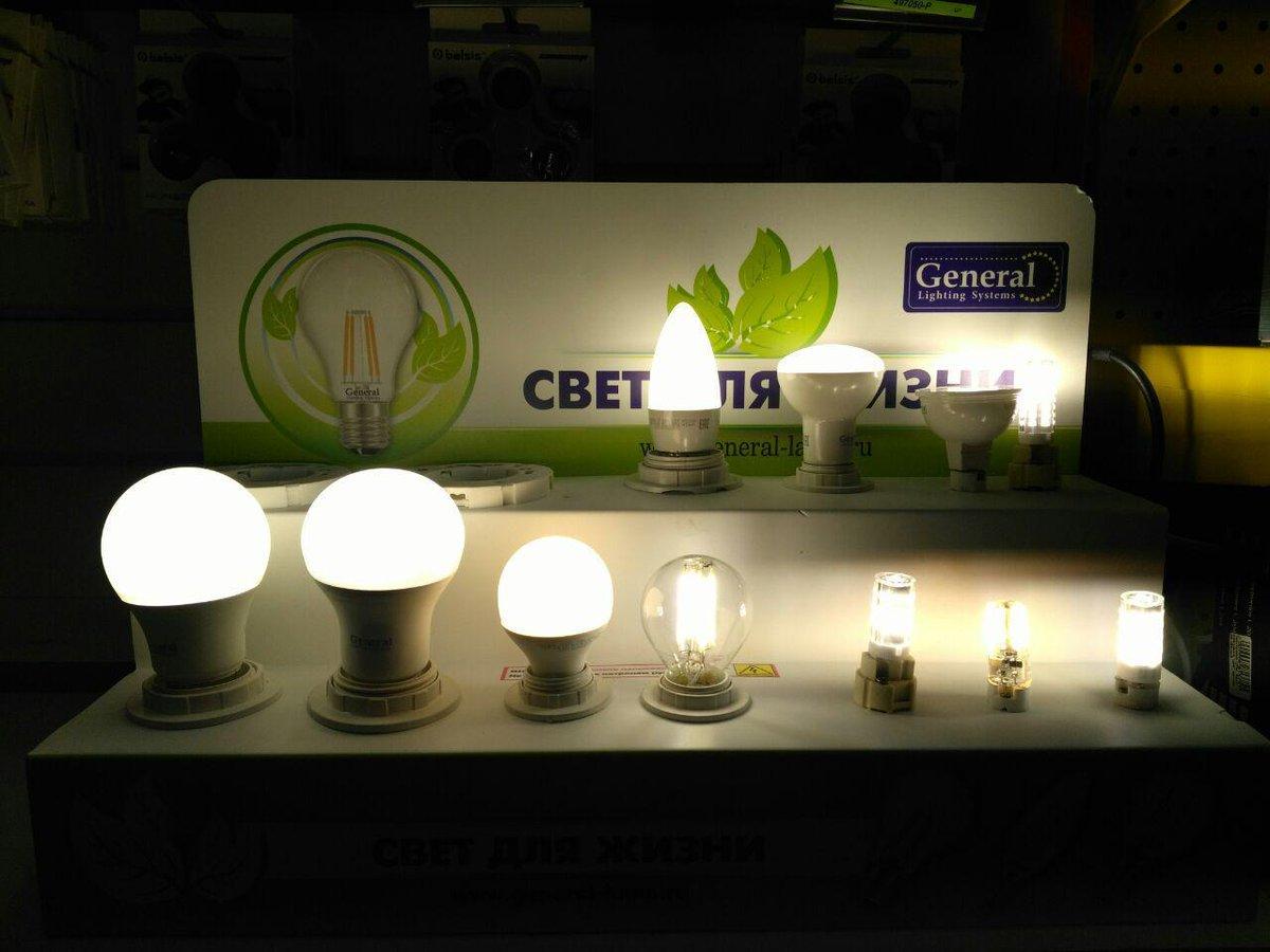 О светодиодных лампах general