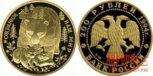 Где и как продавать старинные монеты?