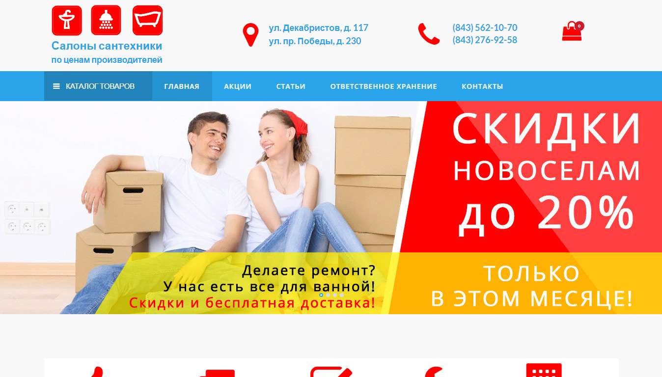 modena-it.com