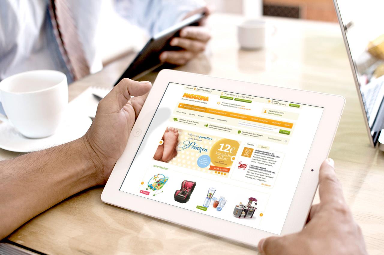 Какую пользу приносит интернет-магазин владельцам бизнеса?