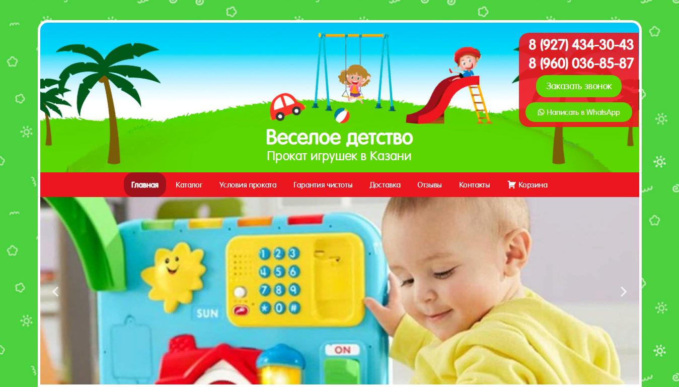 prokatkazan.com