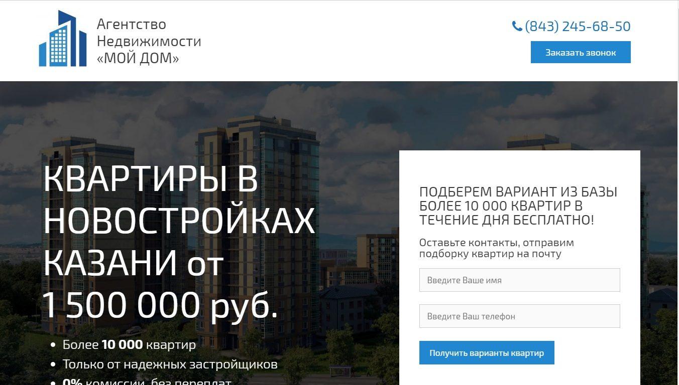 мойдомказань.рф