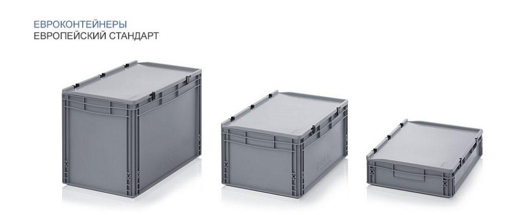 складские контейнеры