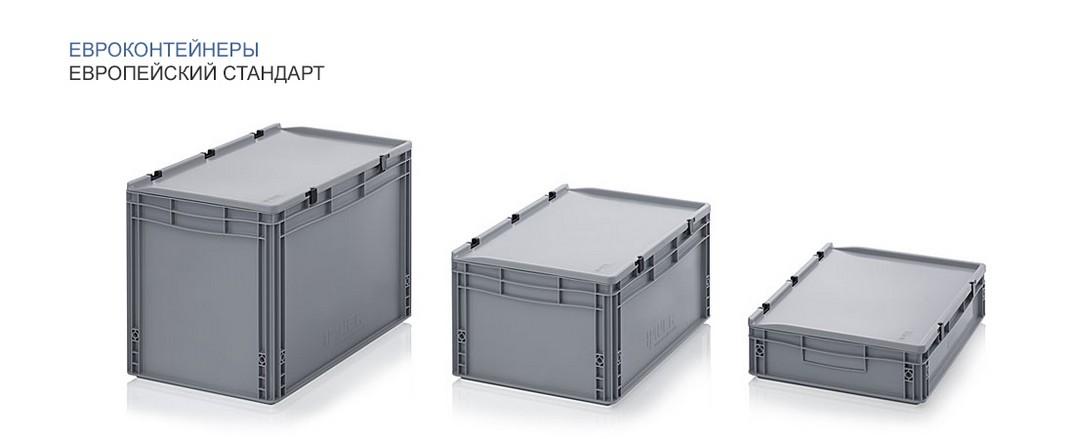Цель применения складских контейнеров