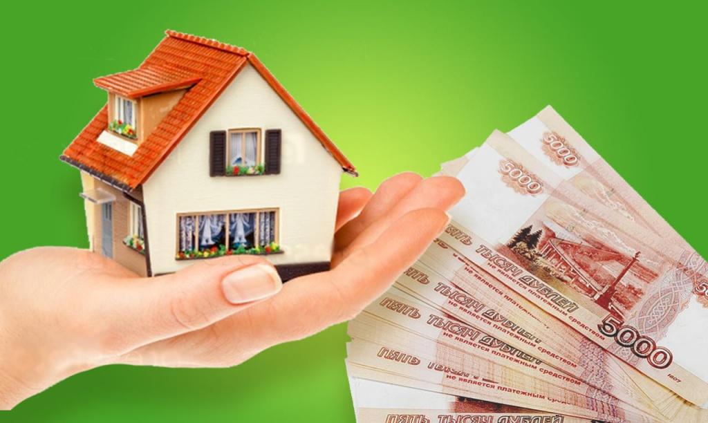 Как продать квартиру как можно выгоднее?