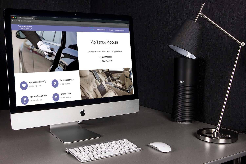 Создать свой сайт за час легко