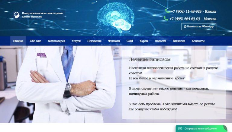 almaz-gipnoz.ru