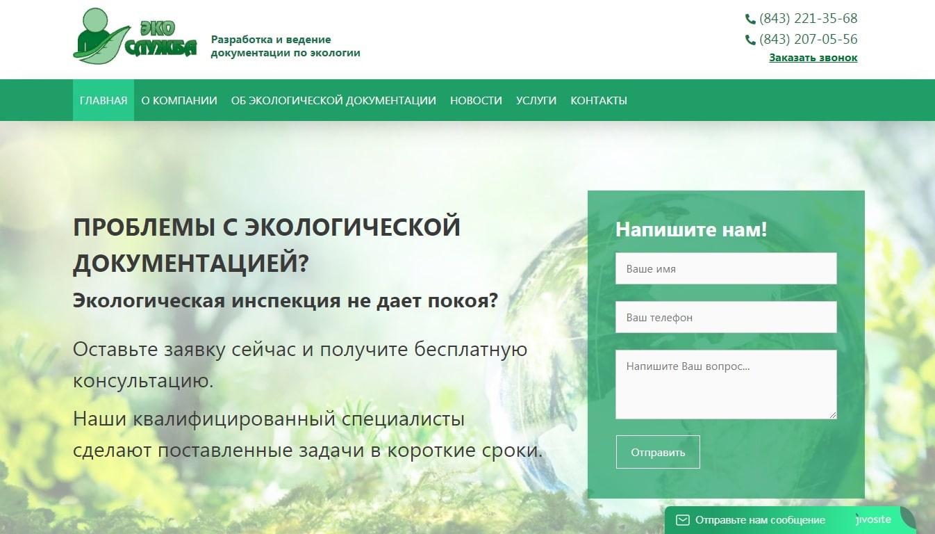 ecodocs.ru