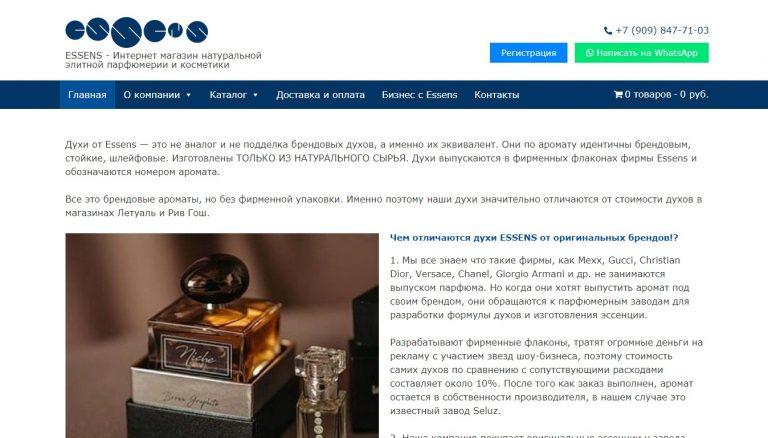 essens-biznes.ru
