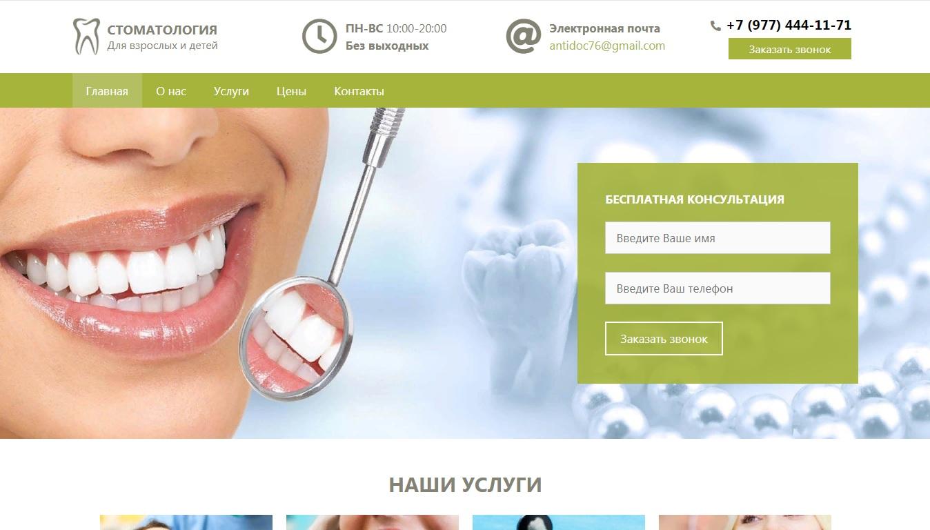 kotelniki-dent.ru