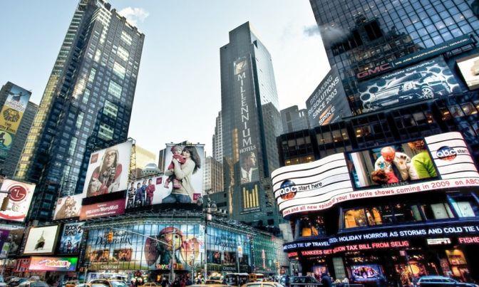 Об особенностях наружной рекламы