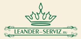leander-serviz.ru